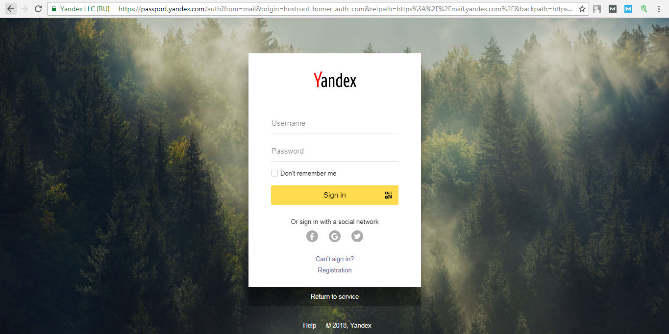 Yandex Login And Reset